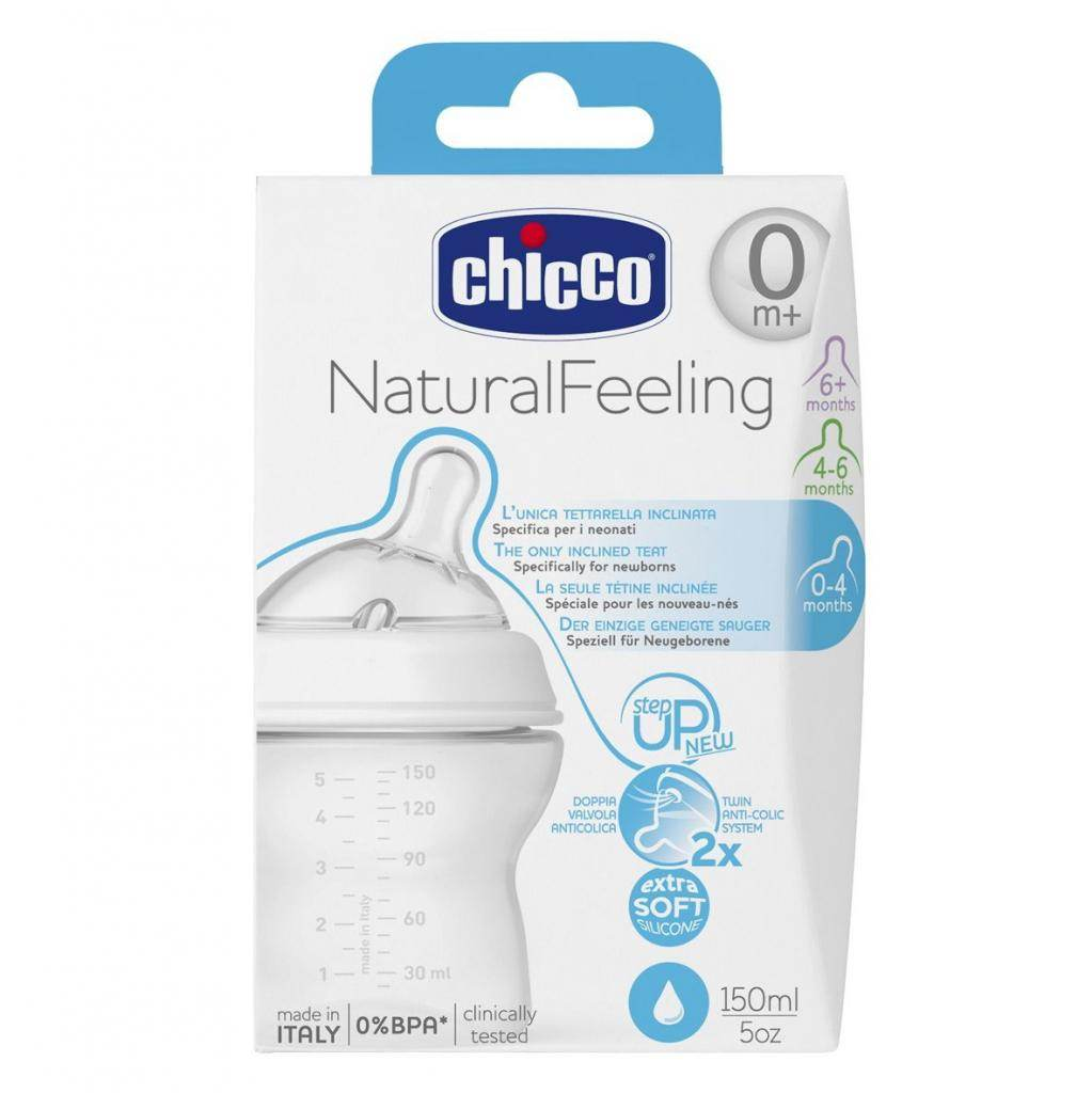 chicco-biberon-step-up-new-150-ml-0-luni