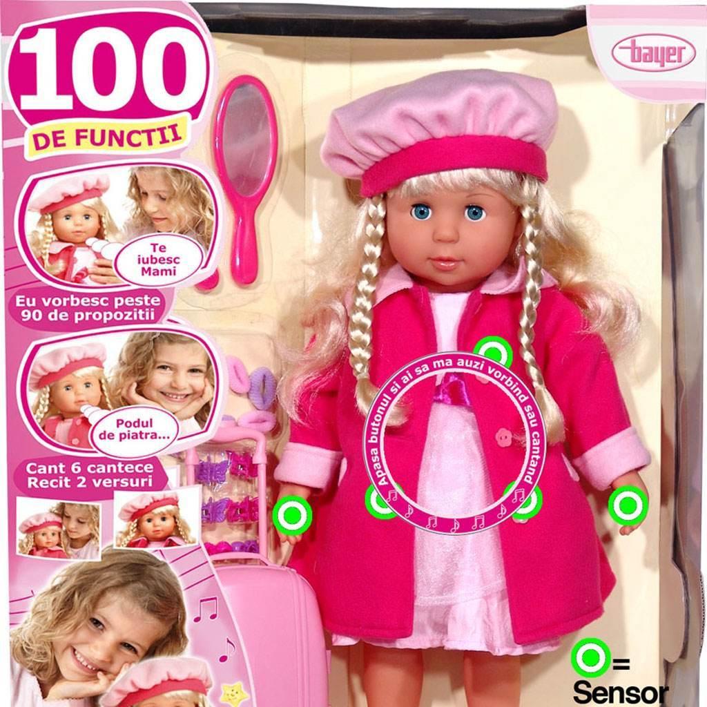 papusa maria (www.shop-jucarii.ro)