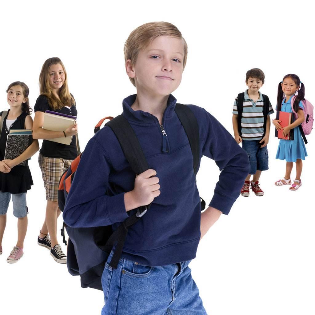 copii la scoala (www.gomdl.com)
