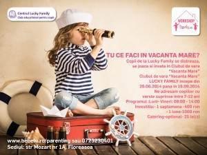 Club de vara pentru scolari Vacanta Mare! @ bucuresti | București | Municipiul București | România